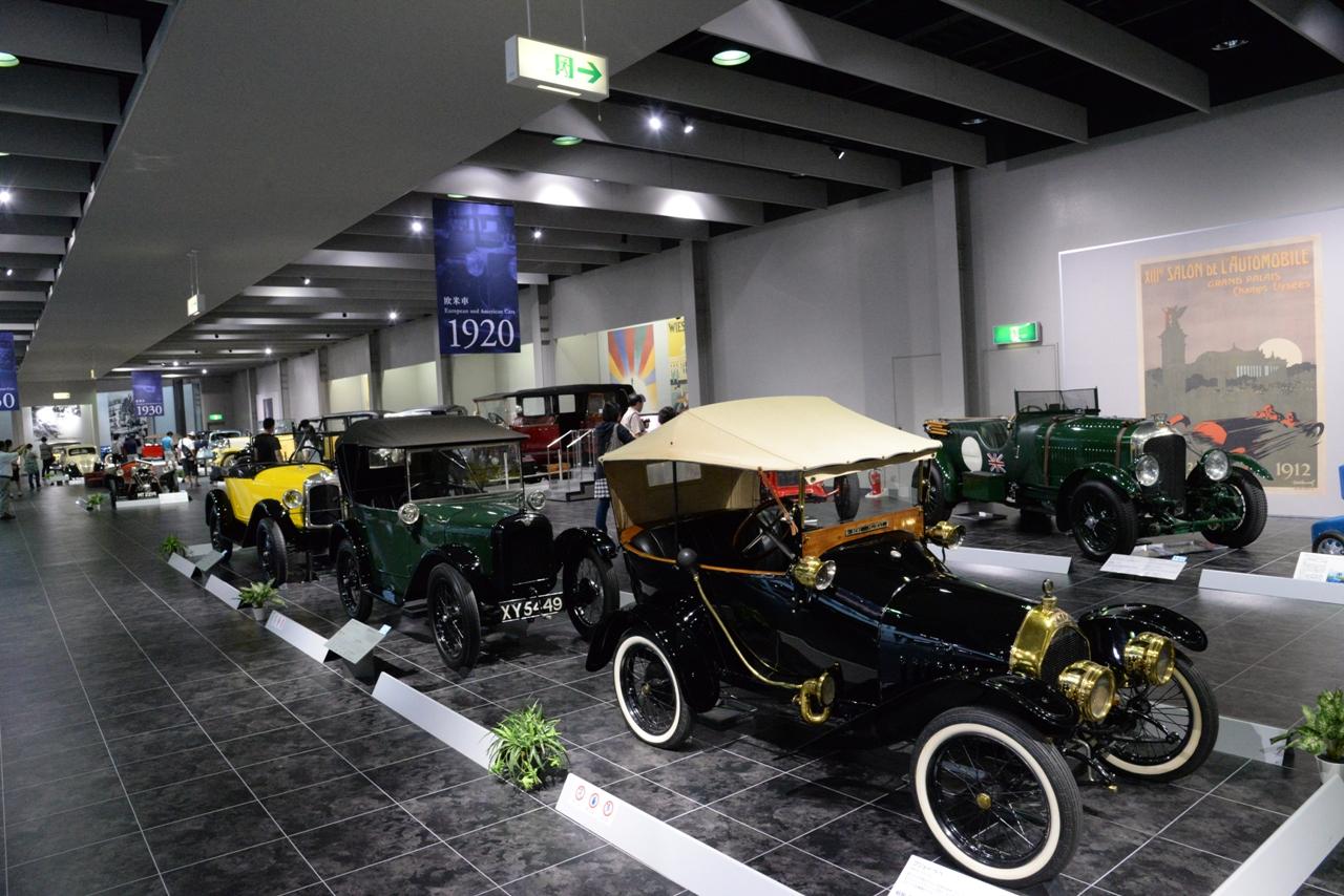 Musée automobile Toyota Partie 2: voitures pour tous et voiture pour course