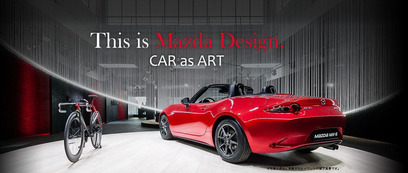 Mazda «Car as Art» : quand le design automobile s'inspire de l'artisanat traditionnel