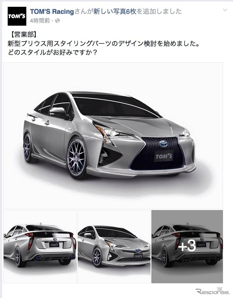 Toyota_Prius_4_TOM's_Tuning