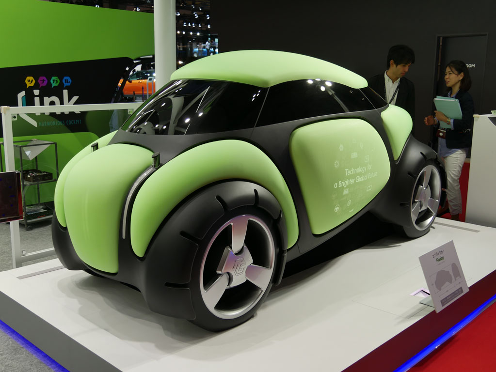 Les voitures hybrides du salon automobile de Tokyo 2015, dernière partie