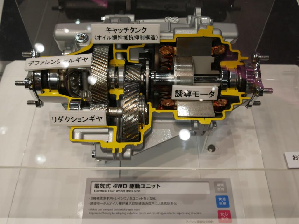 Le mécanisme détaillé du système de transmission de propulsion électrique arrière de Prius 4 (E-Four)