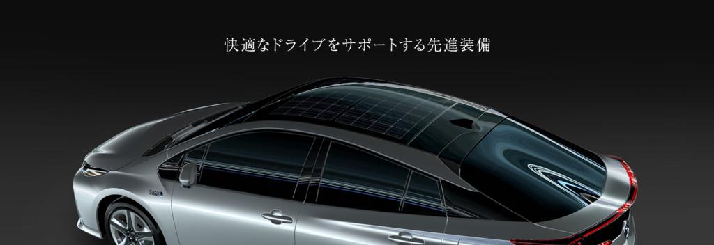 Toit panneau solaire - Toyota Prius 4 rechargeable