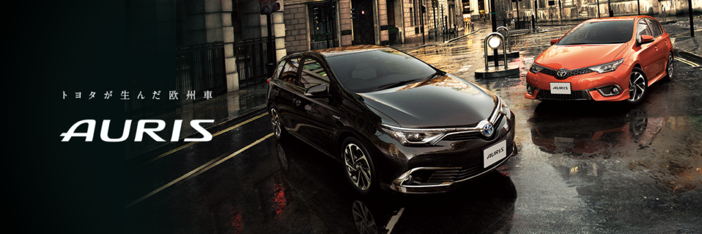 Toyota Auris Hybride Made in Europe