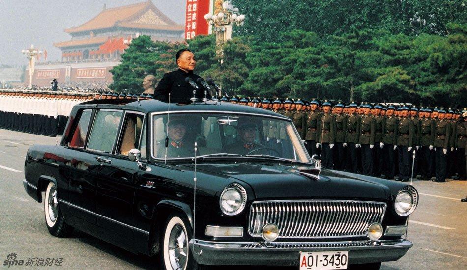 Hongqi Deng Xioping
