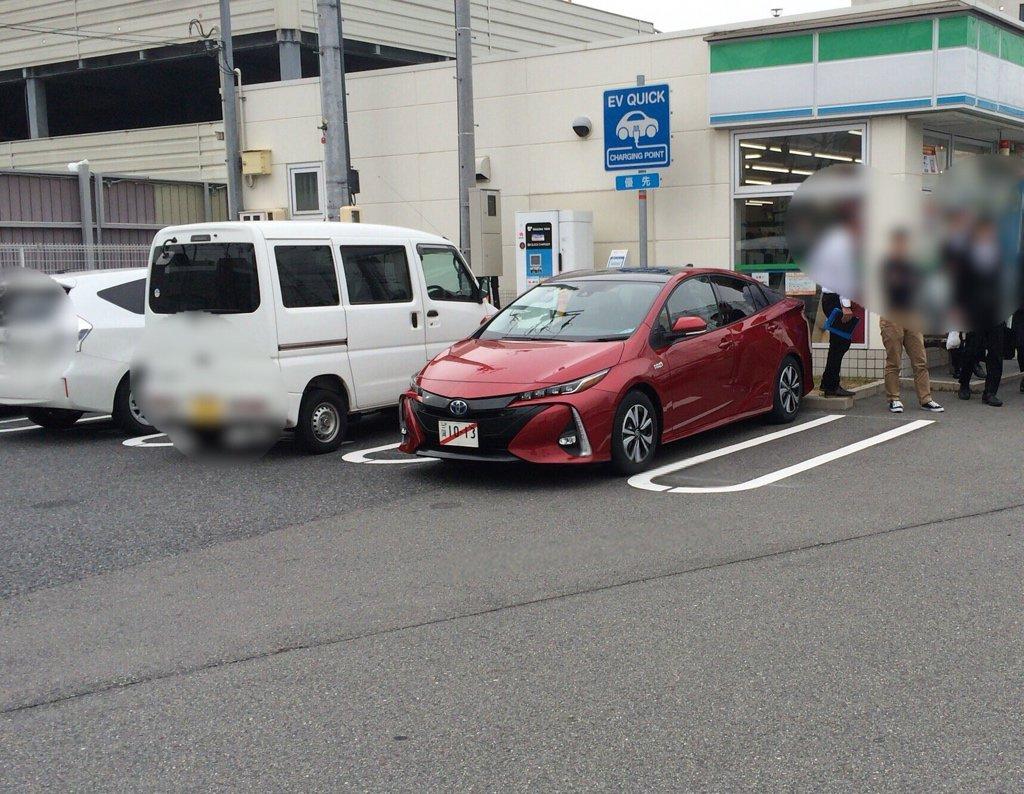 La nouvelle Prius rechargeable déjà sur les routes au Japon