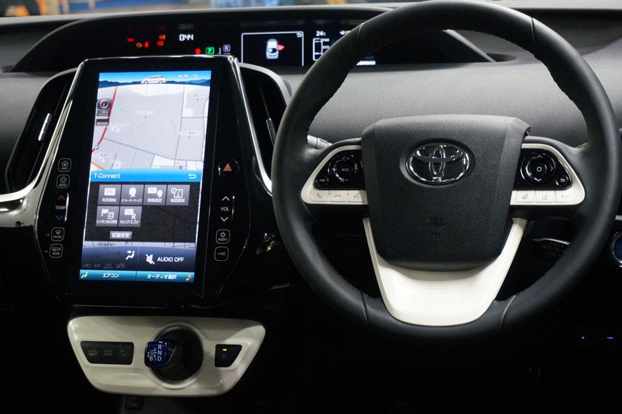 Prius 4 rechargeable intérieur écran HD