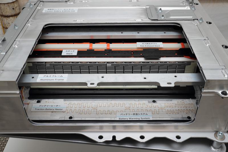 Batterie de Toyota Prius 4 rechargeable 2017