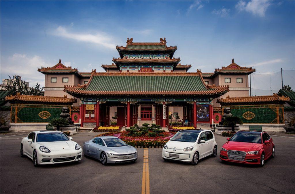 Volkswagen-Chine-Voiture-hybride-électrique-1024x675.jpg