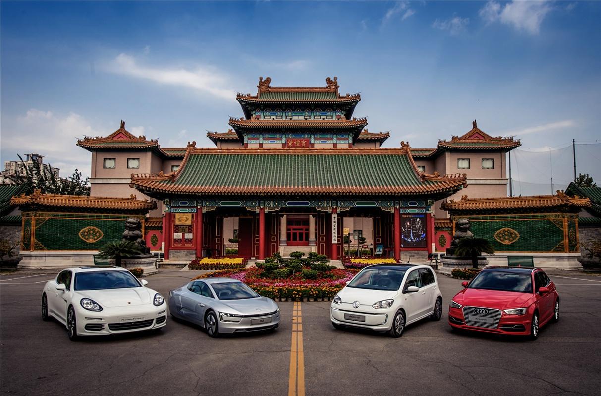 Volkswagen prévoit de lancer 8 nouveaux véhicules électrifiés en Chine